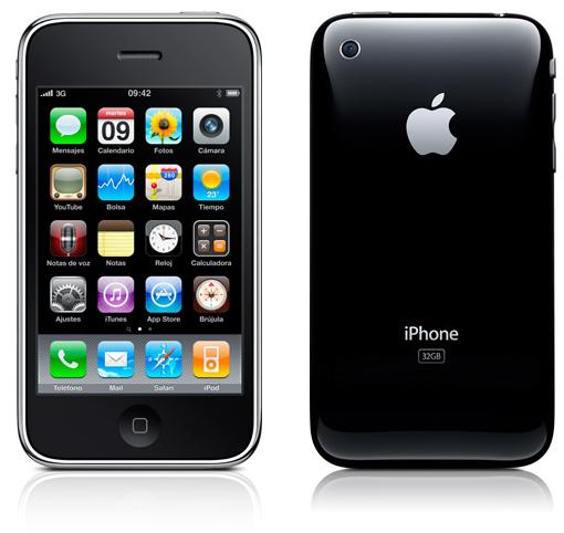 Apple - iPhone - Galería - Fotos